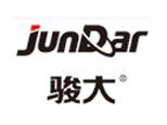 濟南駿大挖掘機培訓學校logo