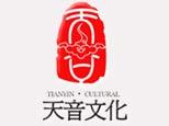 河南天音演艺培训学校