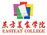 济南东方美食学院
