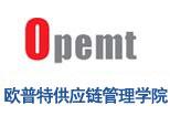 郑州欧普特供应链管理学院