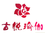 天津古悦瑜伽会馆