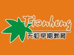 青岛天虹职业培训学校