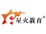 天津星火教育