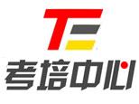 山东企业培训考试中心