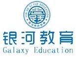 天津银河教育