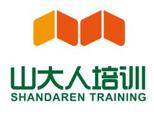 濟南山大人培訓logo