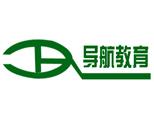 郑州导航建造师培训