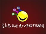 青岛398动画教育