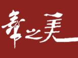 济南舞之美舞蹈培训学校