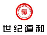 濟南世紀道和教育培訓學校logo