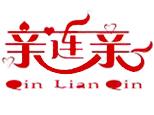 郑州亲连亲母婴服务中心