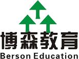 郑州博森艺考培训学校