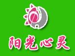 青岛阳光心灵会所