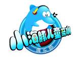 济南小海豚亲水俱乐部