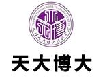 天津天大博大培训中心