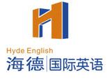 武汉海德国际英语