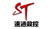 青岛速通数控技术培训学校