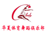 天津宏艺艺术培训中心