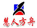 青岛慧人方舟拓展训练中央