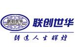 山東聯創世華logo