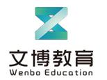 郑州文博教育