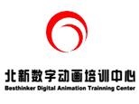 天津北新动画技术有限公司