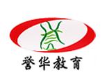 郑州誉华教育学校