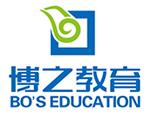 山東博之教育logo