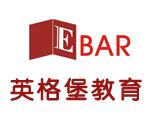 武汉英格堡语言培训