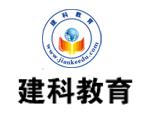 郑州建科教育