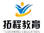 郑州拓程教育