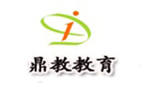 天津鼎教教育