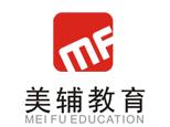 武汉美辅双语教育