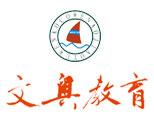 武汉文奥教育