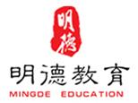 济南明德教育