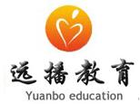 郑州远播考试培训学校