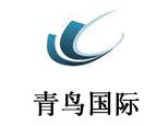 青鸟国际CG教育