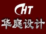 武汉华庭IT教育中心