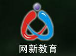 武汉网新职业培训学校