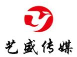 武汉艺盛教育