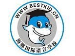 武汉海豚国际语言学校