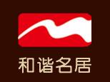 武汉和谐名居设计培训