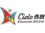 北京西朗西班牙语培训