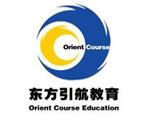 北京东方引航教育
