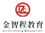 北京金智程教育