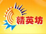 武汉精英坊教育