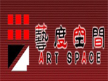 北京艺度空间文化艺术教育