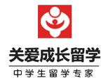 關愛成長國際教育咨詢中心logo