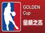 北京金杯之杰体育培训中心