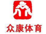 北京众康体育培训